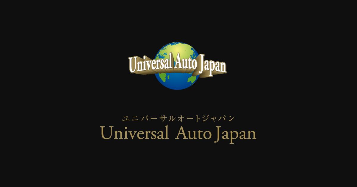 レンタカー | Universal Auto Ja...